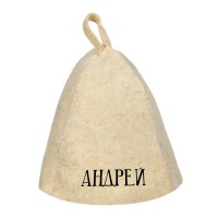 Шапка банная с именем Андрей