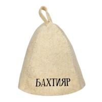 Шапка банная с именем Бахтияр