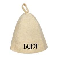 Шапка для бани с именем Боря