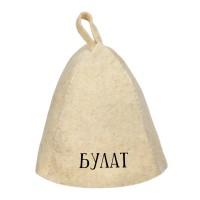 Шапка банная с именем Булат