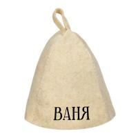 Шапка для бани с именем Ваня