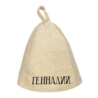 Шапка для бани с именем Геннадий