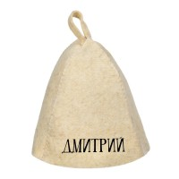 Шапка для бани с именем Дмитрий