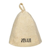 Шапка банная с именем Иван