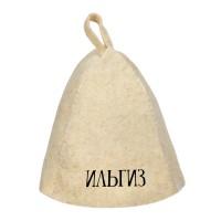 Шапка для бани с именем Ильгиз