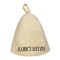 Шапка банная с именем Константин