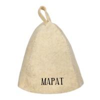 Шапка банная с именем Марат