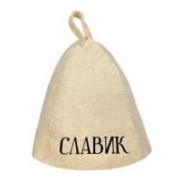 Шапка банная с именем Славик