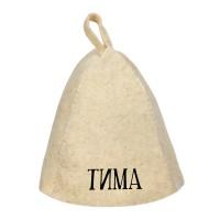 Шапка для бани с именем Тима
