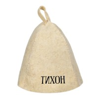 Шапка для бани с именем Тихон