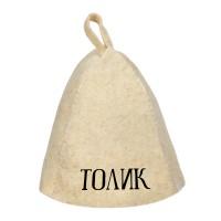 Шапка банная с именем Толик
