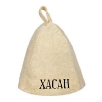 Шапка для бани с именем Хасан