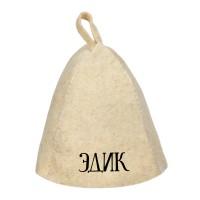 Шапка для бани с именем Эдик
