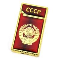 """Зажигалка """"СССР"""" -2"""