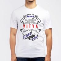 """Футболка мужская """"If your name is Vitya, you are pretty…"""""""