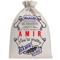 """Мешочек холщовый подарочный """"If your name is Amir, you are pretty…"""""""