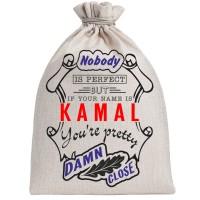 "Мешочек холщовый подарочный ""If your name is Kamal, you are pretty…"""