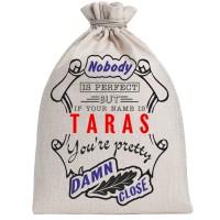 """Мешочек холщовый подарочный """"If your name is Taras, you are pretty…"""""""