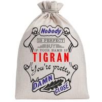 """Мешочек холщовый подарочный """"If your name is Tigran, you are pretty…"""""""