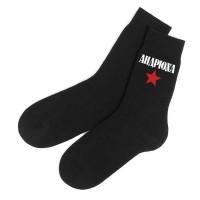 Мужские именные носки Андрюха (звезда)