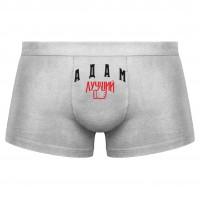 Трусы мужские боксеры Адам - Лучший!