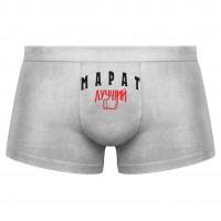 Трусы мужские боксеры Марат - Лучший!