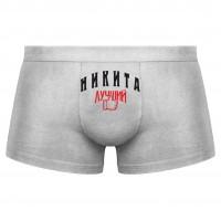 Трусы мужские боксеры Никита - Лучший!