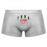 Трусы мужские боксеры Тима - Лучший!