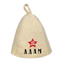Шапка для сауны с именем Адам (звезда)