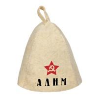 Шапка для сауны с именем Алим (звезда)
