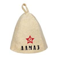 Шапка для сауны с именем Алмаз (звезда)