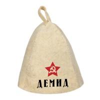 Шапка для сауны с именем Демид (звезда)