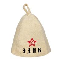 Шапка для сауны с именем Эдик (звезда)