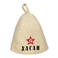 Шапка для сауны с именем Хасан (звезда)