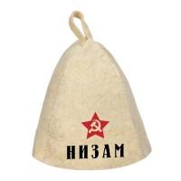Шапка для сауны с именем Низам (звезда)