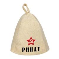 Шапка для сауны с именем Ринат (звезда)