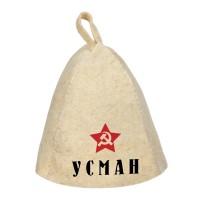 Шапка для сауны с именем Усман (звезда)
