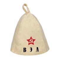 Шапка для сауны с именем Вэл (звезда)