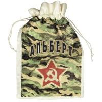 Мешок для подарка с именем  Альберт (камуфляж)