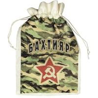 Мешок для подарка с именем  Бахтияр (камуфляж)