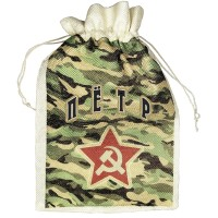 Мешок для подарка с именем  Пётр (камуфляж)