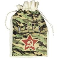 Мешок для подарка с именем  Петя (камуфляж)
