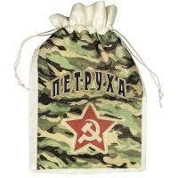Мешок для подарка с именем  Петруха (камуфляж)