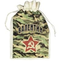 Мешок для подарка с именем  Валентин (камуфляж)