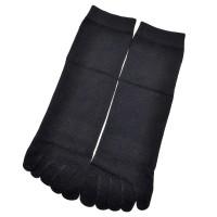 Носки мужские с пальцами (черный)
