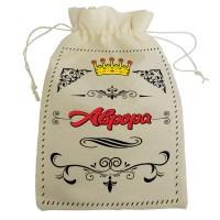 """Мешочек для подарка с именем """"Аврора"""""""