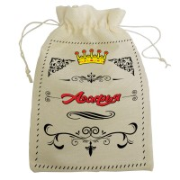"""Мешочек для подарка с именем """"Агафья"""""""