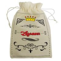 """Мешочек для подарка с именем """"Аделина"""""""