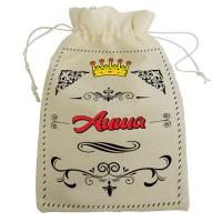 """Мешочек для подарка с именем """"Аиша"""""""
