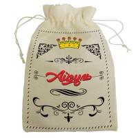 """Мешочек для подарка с именем """"Айгуль"""""""